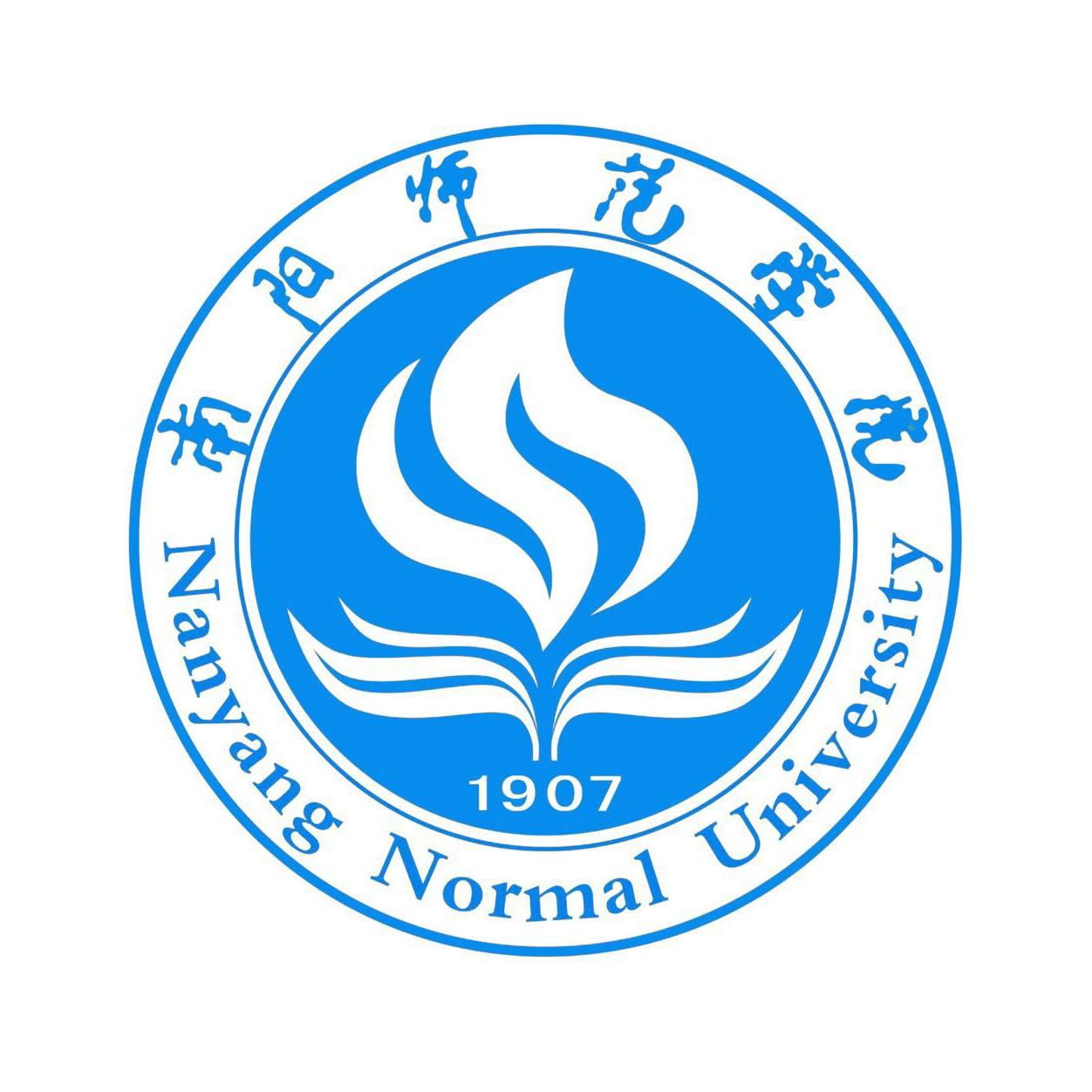 中国民航大学校徽校标_word文档在线阅读与下载_无忧文档